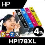 HP プリンターインク HP178 4色マルチパック(CR281AA) 4色セット (HP178 4色マルチパック(CR281AA)の増量版) 互換インクカートリッジ