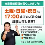 KAM-6CL-L エプソン プリンターインク KAM-6CL-L +KAM-BK-L (カメ インク) 6色セット+黒1本 互換インクカートリッジ EP-881A EP-881AW EP-881AB