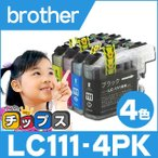 LC111 ブラザー プリンターインク LC111-4PK 4色セット 互換インクカートリッジ