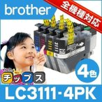 LC3111 ブラザー プリンターインク LC3111-4PK 4色セット LC311 互換インク 互換インクカートリッジ DCP-J973N DCP-J572N MFC-J893N