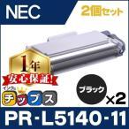 対応機種:MultiWriter 5150 /  5140 /  200F