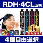 エプソン プリンターインク RDH-4CL (リコーダー ) 4色自由選択 エプソン 互換インクカートリッジ PX-048A PX-049A [RDH-4CL-FREE]の画像