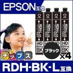 エプソン プリンターインク RDH-BK-L ブラック 単品×4 (RDH-BKの増量版)  rdh インク 互換インクカートリッジ PX-048A PX-049A インク
