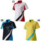 ミズノゲームシャツ ウィメンズ62JA7212バドミントン テニス ソフトテニス ウエア レディース MIZUNO 2017年春夏モデルゆうパケット(メール便)対応 取寄品