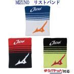ミズノ JAPAN リストバンド 62JY9X02 2019SS ソフトテニス ゆうパケット(メール便)対応 メール便6点まで 2019最新 2019春夏画像