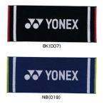 ヨネックス スポーツタオル AC1053 バドミントン テニス YONEX 2016年秋冬モデル 在庫品