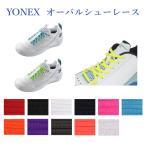 YONEX オーバルシューレース AC570 色   レッド サイズ 110