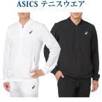 ショッピングasics アシックス ジャケット 154410 メンズ 2018SS テニス 在庫品