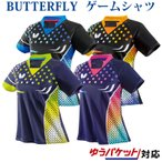 バタフライ パトナール・シャツ・レディース 45479 卓球 19SS レディース 取寄品