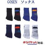 ゴーセン GOSEN テニスウェア レディース 高機能ソックス F1909 2019SS