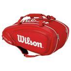 ウイルソン TOUR V 9 PACK ツアー・ブイ・9 パックWRZ847609 30%OFFバドミントン テニス ラケットバッグ 収納 WILSON 2016年春夏モデル 在庫品