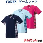 ヨネックス YONEX ソフトテニスウェア シャツ 20397  レディース  20397 097 ネイビー レッド M