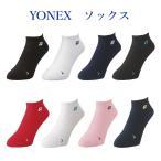 YONEX レディーススニーカーインソックス29121007ブラック