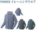 ヨネックス YONEX  スウェットパーカー 31027 709 ブルー レッド S