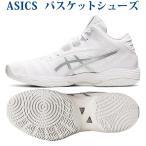 予約 アシックス バスケットシューズ ゲルフープ V13 1063A035-100 ホワイト/ピュアシルバー ユニセックス 2021SS