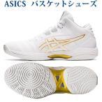 予約 アシックス バスケットシューズ ゲルフープ V13 1063A035-102 ホワイト/ホワイト ユニセックス 2021SS