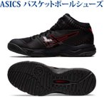 アシックス バスケットボールシューズ ダンクショット MB 9 ブラック/ブラック 1064A006-001 ジュニア 2020SS 同梱不可 RFCL あすつく