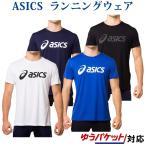 アシックス Tシャツ ランニンググラフィックショートスリーブトップ 2011A646 メンズ 2019AW ランニング ゆうパケット(メール便)対応