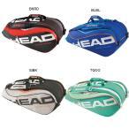 ヘッド ラケットバッグ TOUR TEAM 9R MONSTER COMBI 283226 テニス ラケバ 収納 ラケットケース HEAD 在庫品