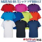 ミズノ BS Tシャツ ソデRBロゴ 32JA8156 メンズ 2018SS バドミントン テニス ソフトテニス ゆうパケット(メール便)対応 在庫品