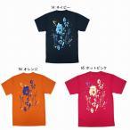 Yahoo!チトセスポーツミズノ 限定Tシャツ 自分に負けるな 32JAE702  オールスポーツ ラケットスポーツ 部活Tシャツ ユニセックス 半袖 MIZUNO 2017年春夏モデル