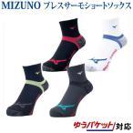 ミズノブレスサーモショートソックス32JX6601バドミントン テニス 靴下 ユニセックス 男女兼用mizuno 2016年秋冬モデル ゆうパケット対応 取寄品