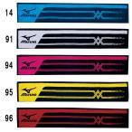 ミズノ今治タオル・ジャガードマフラータオル32JY7105バドミントン テニス ソフトテニス スポーツタオルMIZUNO 2017年春夏モデル 在庫品
