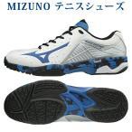 ミズノ  テニスシューズ ウエーブエクシード 2 OC 現行モデル  ホワイト ブルー シルバー 22.5 cm 2E