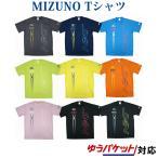 在庫品 ミズノ オールジャパン N-XT Tシャツ  62JA8Z53 2018SS
