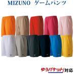 ミズノ ゲームパンツ ユニセックス 62JB7001 バドミントン テニス ユニセックス 男女兼用MIZUNO2017年春夏モデル ゆうパケット対応 在庫品