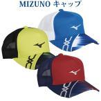 ミズノ キャップ 62JW8004メンズ 20テニス
