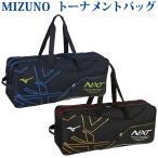ミズノ MIZUNO テニス NXT3WAYトーナメントバッグ ネイビー サックス 63JD9006 82