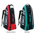 ヨネックス スタンドバッグ (リュック付) BAG1619 25%OFF!バドミントン テニスラケットバッグ ラケットケース YONEX 2015年秋冬モデル