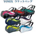 ショッピングbag ヨネックス ラケットバッグ6(リュック付)<テニス6本用> BAG1722R バドミントン テニス ラケットケース YONEX 2017年春夏モデル 在庫品