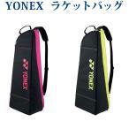 ヨネックス ラケットバッグ2 テニス2本用  BAG1732T バドミントン テニス ソフトテニス2017SS 在庫品