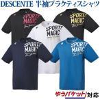 デサント  半袖シャツ DVUMJA51 BKMZ 日本 S  日本サイズS相当