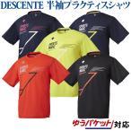 デサント  グラフィック半袖シャツ 吸汗速乾 DVUMJA52 NVWH 日本 S  日本サイズS相当