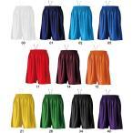 ウンドウ バスケットパンツ P-8500 30%OFF! バスケットボール ウェア ユニセックス 男女兼用 ジュニアサイズ対応 wundou ゆうパケット対応 取寄品