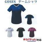 レディースゲームシャツ GOSENゴーセンテニスゲームシャツ W t1903-15 19