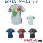 レディースゲームシャツ GOSENゴーセンテニスゲームシャツ W t1905-17 20