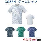ゴーセン ゲームシャツ T1930 メンズ ジュニア 2019SS バドミントン テニス ゆうパケット(メール便)対応  2019最新 2019春夏
