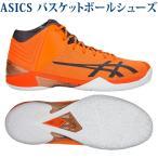 アシックス  バスケットシューズ GELBURST 22 GE ショッキングオレンジ ダークグレー 24 cm