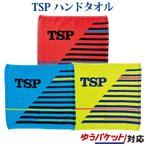 TSP シャギーPTハンドタオル 044409 ゆうパケット対応 2018SS 卓球 TSP 熱中症対策 暑さ対策 グッズ