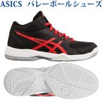 アシックス asicsバレ-ボ-ル MP GEL-TASK MT TVR717 BLACK RED ALERT 26.5cm