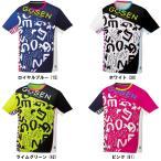 ゴーセン ユニ ファンプラシャツUT1700 バドミントン テニス Tシャツ 半袖 ユニセックス GOSEN 2017年春夏モデル ゆうパケット(メール便)対応 在庫品