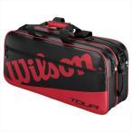 ウイルソン TOUR RECTANGLE 3 ツアー・レクタングル3WRR614500 30%OFFバドミントン テニス ラケット バッグ 収納 WILSON 2016年春夏モデル 在庫品
