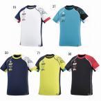 アシックス A77 Tシャツ XA120N スポーツ トレーニング バドミントン テニス 半袖 ユニセックス 男女兼用 ASICS 2016年秋冬モデル ゆうパケット対応 在庫品