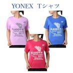 ヨネックス 世界バドミントン選手権大会記念Tシャツ YOB17297