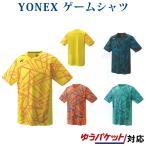 ヨネックス ゲームシャツ(フィットスタイル) 10236 メンズ 2018AW バドミントン テニス ゆうパケット(メール便)対応 2018新製品 2018秋冬 在庫品