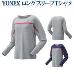 ヨネックス YONEX テニスウェア レディース ウィメンズロングスリーブTシャツ 16345-554 2018SS